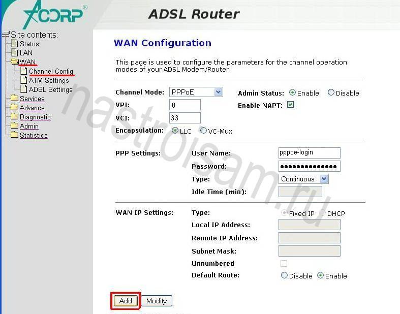 Прошивка eng16 ip router
