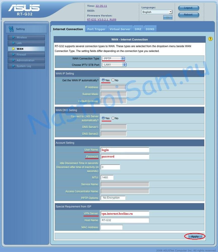 Asus rt g32 manual download.