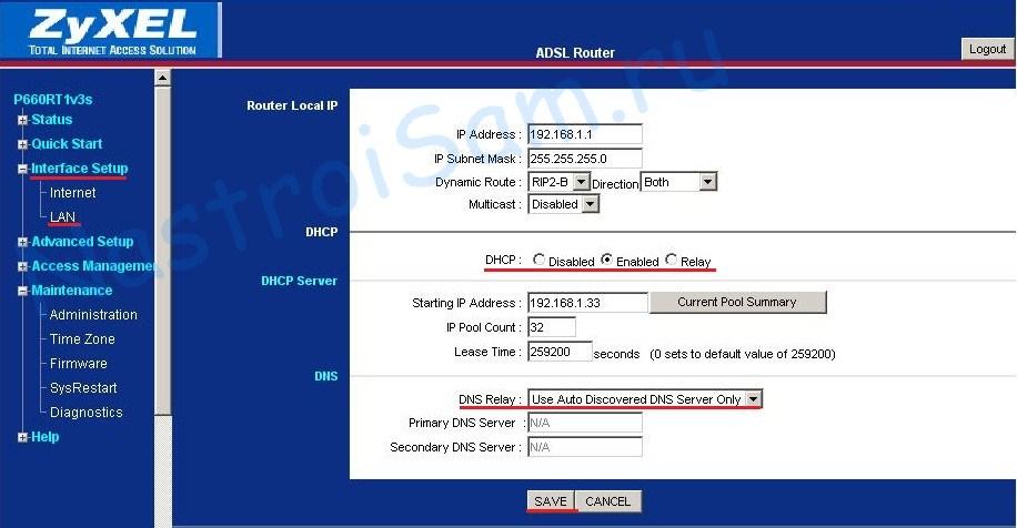 Zyxel p600 series драйвер для windows 7