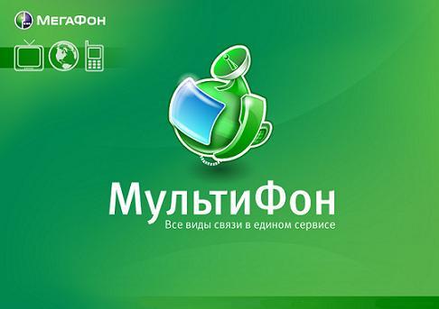 beeline звонки со skype: