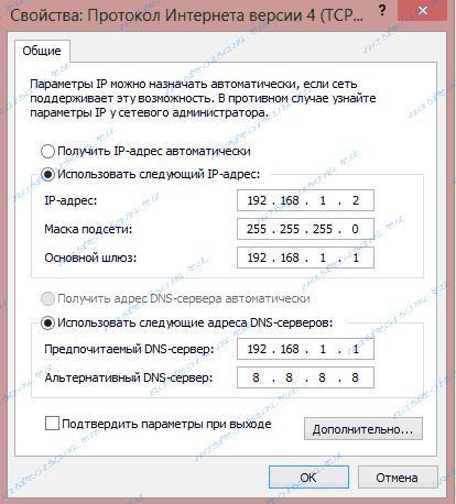 Биос Windows 7 Инструкция