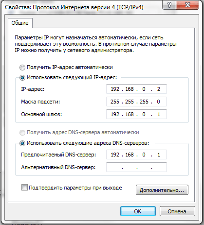 Как зайти на 192.168.0.1 admin/admin