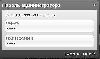 авторизация по admin admin на dir-615 k1
