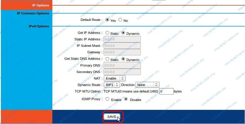 Настройка роутера QTech RT-A1W4L1USBn для fttb