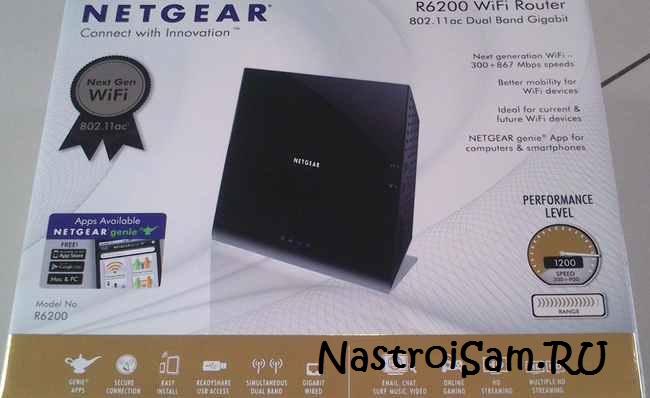 Как настроить роутер Netgear R6200