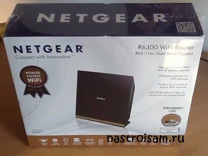 Как настроить роутер Netgear R6300
