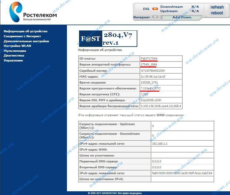 SAGEMCOM-2804-V7-1-005