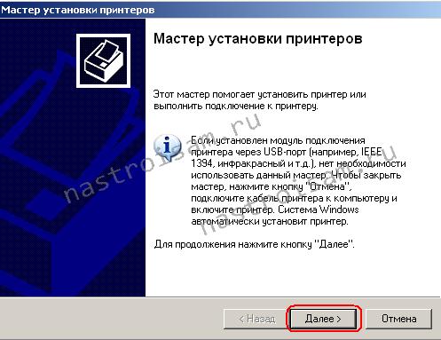 Sagem-fast-2804-printer-004