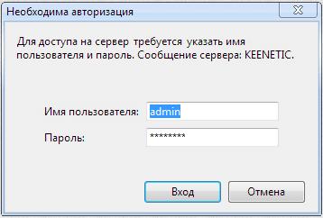 admin-admin