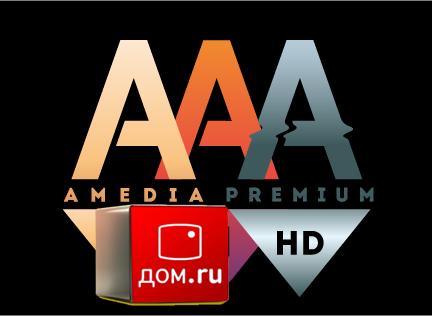 amedia_rus