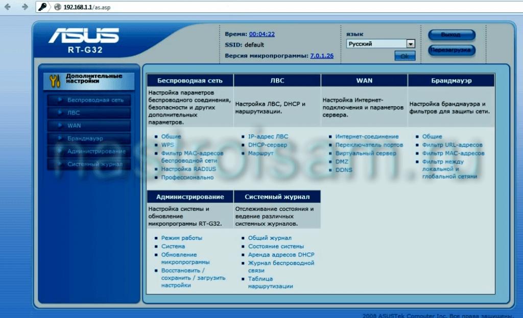 asus-rt-g32-b1-001