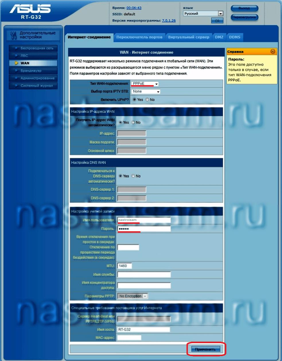 Отзывы покупателей о маршрутизатор asus rt-g32. Интернет-магазин dns.