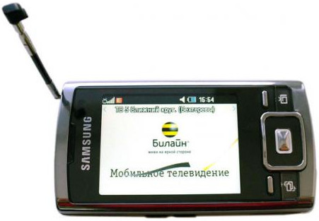 beeline-tv-mobile