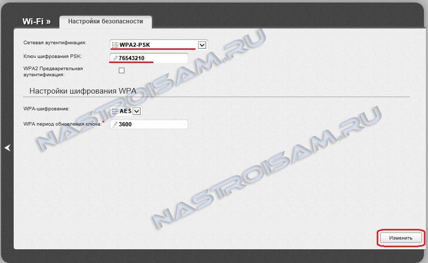 dir-615-m1-wifi-3