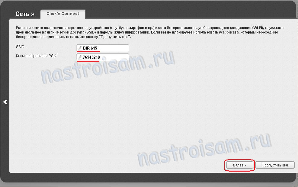 dir615-m1-wifi-7