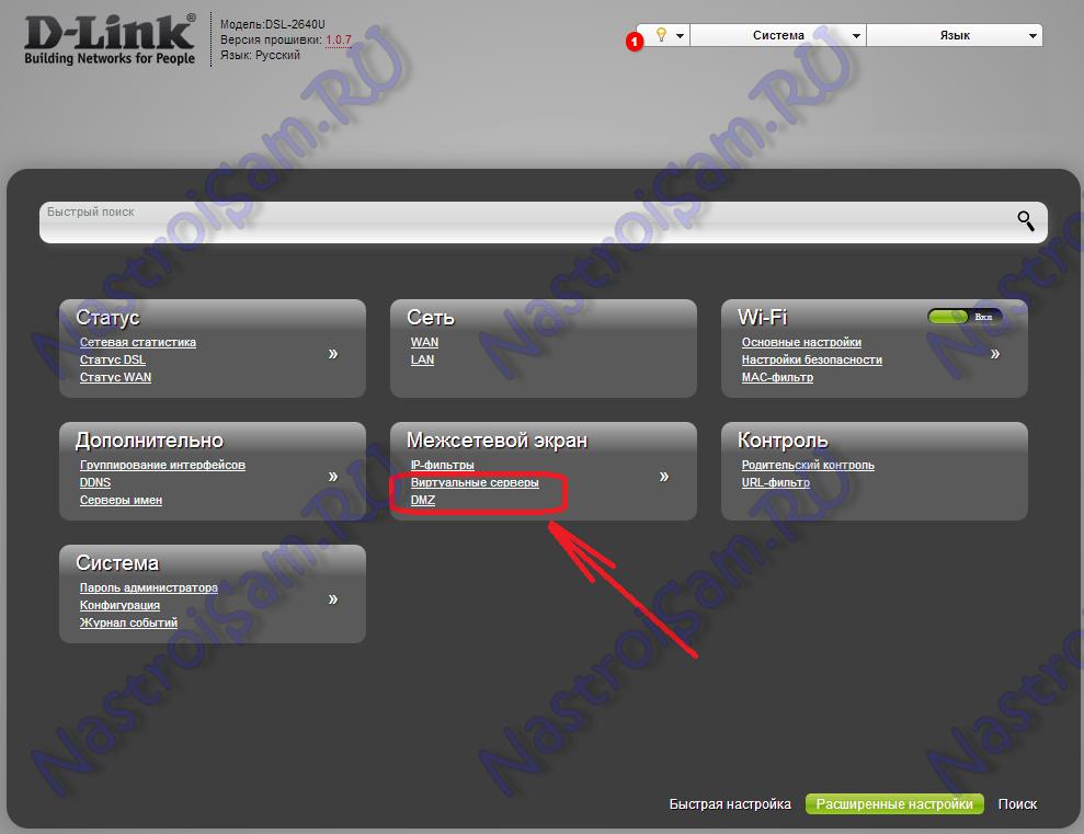 dlink-dsl-2640u-port-002