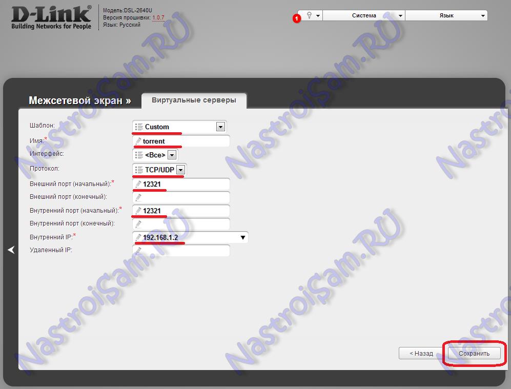 dlink-dsl-2640u-port-004