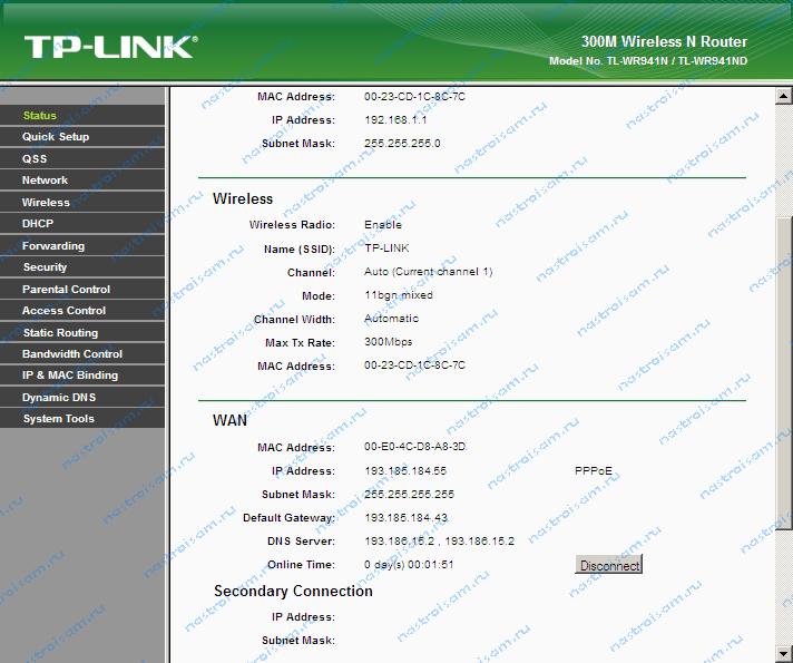 dlink-tl-wr941n-001
