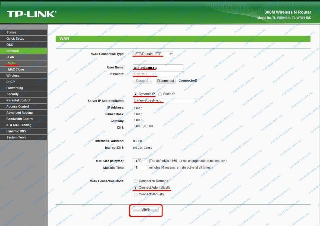 dlink-tl-wr941n-003