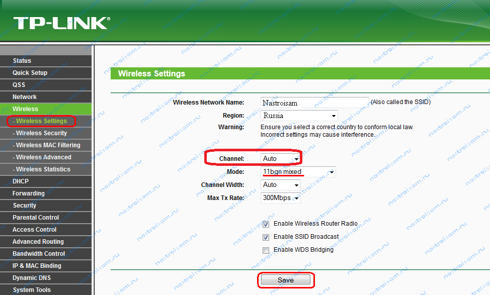 изменить канал wifi на tp-link