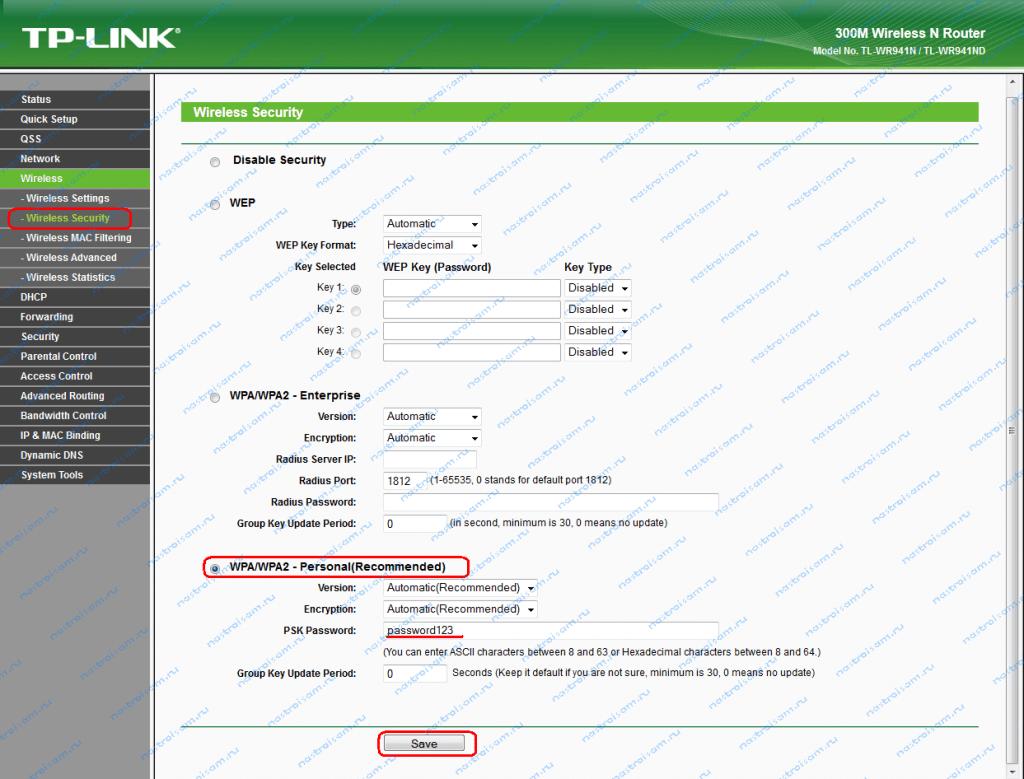 dlink-tl-wr941n-005