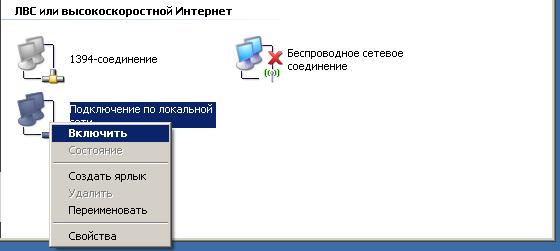 error-800-beeline-004