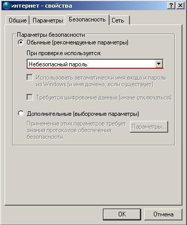 Не могу подключиться к vpn серверу 619 можно ли сделать гостевую в бесплатном хостинге