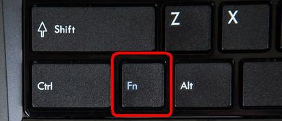 fn-key