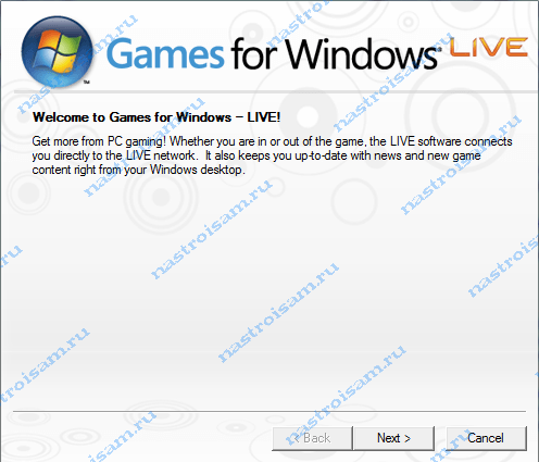 Games for Windows xlive.dll