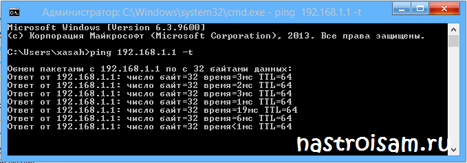 how-to-ping-router-4