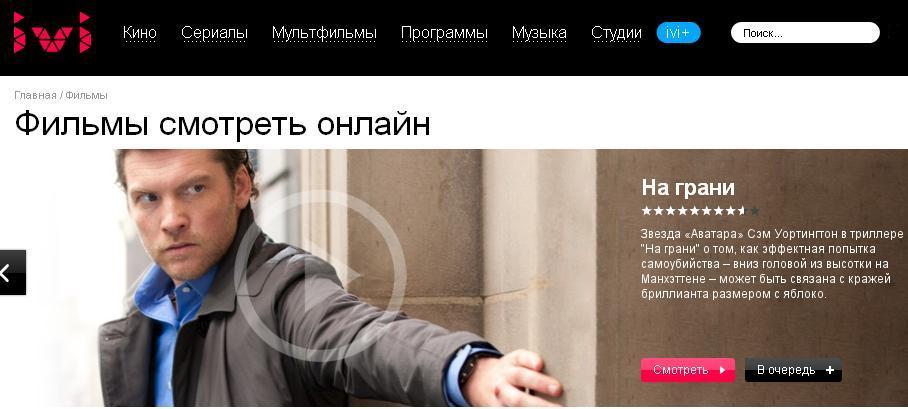 http://nastroisam.ru/