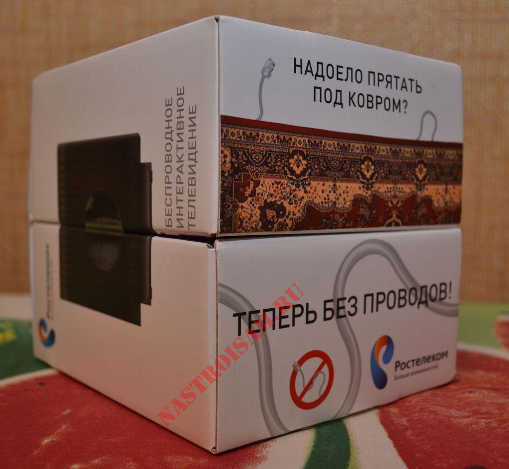 iptv ростелеком по wifi через motorola vap2400