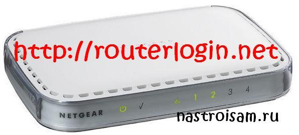 netgear-routerlogin-net