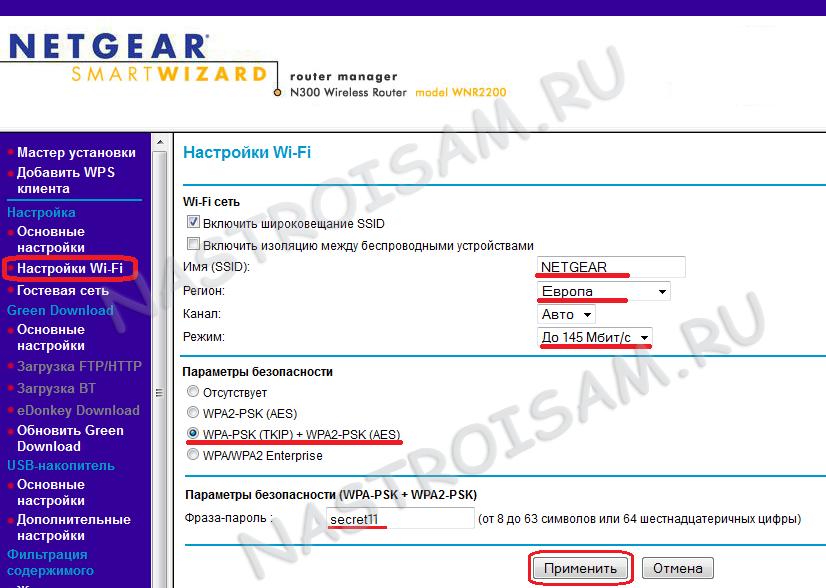 netgear-wnr2200-PPPoE-2-3