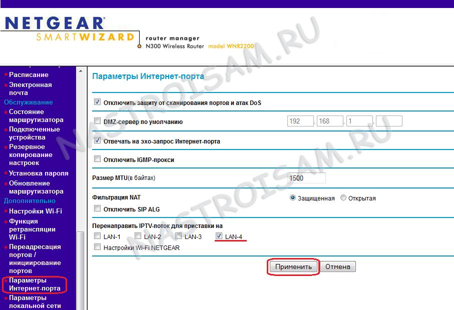 netgear-wnr2200-PPPoE-2-4