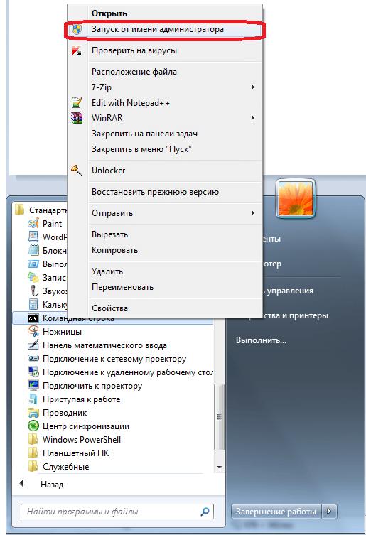 netsh-wlan-start-hostednetwork-3