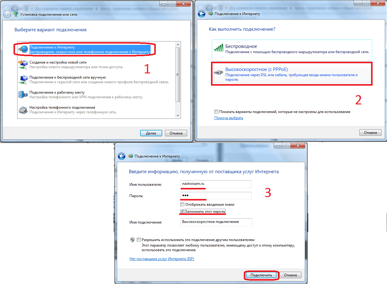 ошибка нет интернета, miniport wan,651 ошибка интернет,651 ошибка подключения