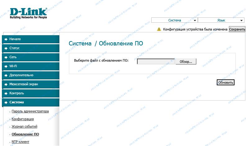 Mir Bashtel Ru Антивирусная Программа Пак Доктор Веб