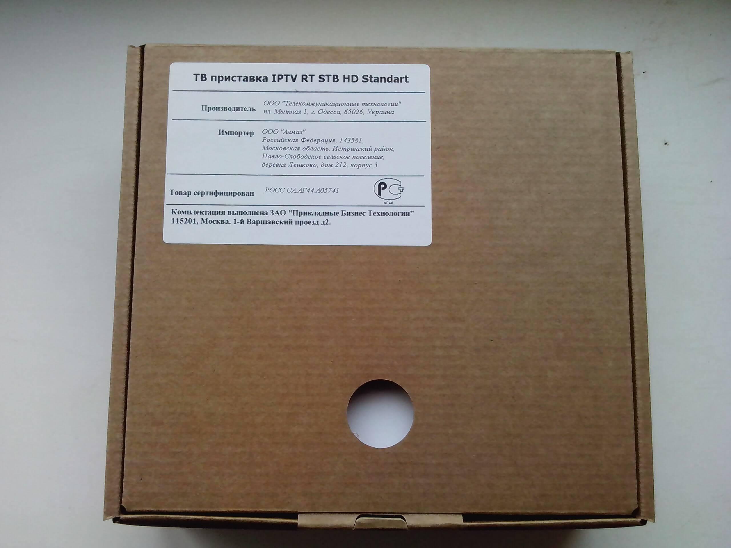 ростелеком motorola vip1003 инструкция пользователя