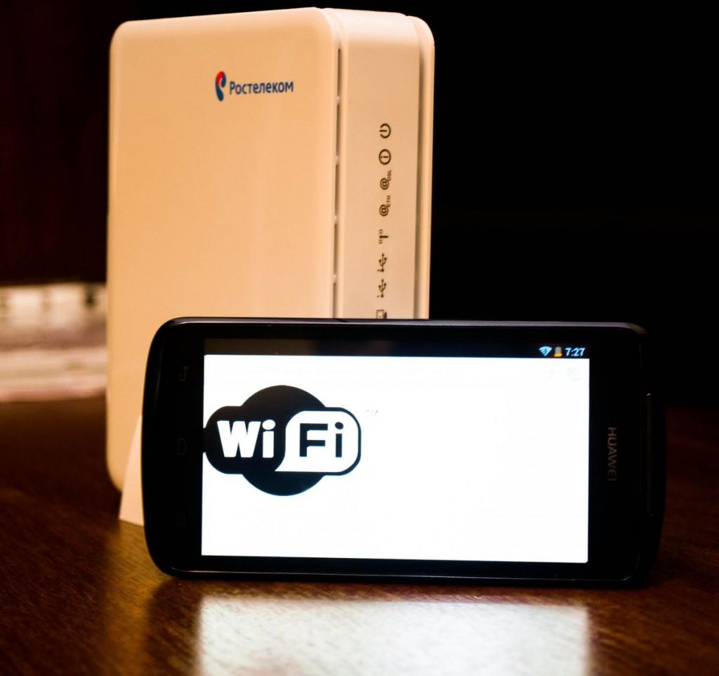 настроить wifi на роутере Ростелеком rt-a1w4l1usbn