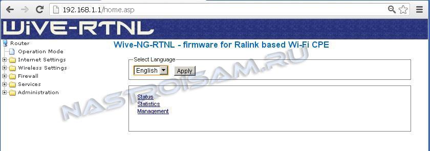 rt-n10-wive-ng-000