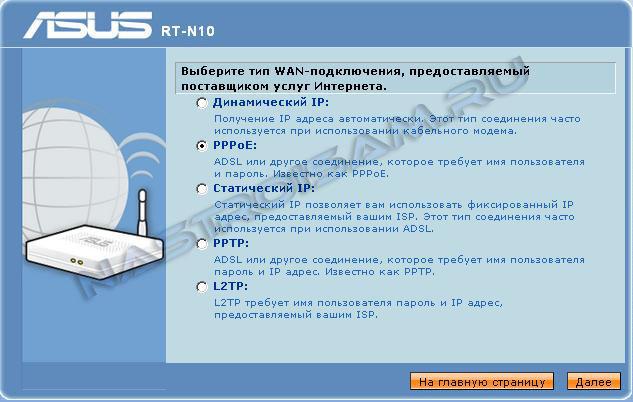 rt-n10e-b1-001-12