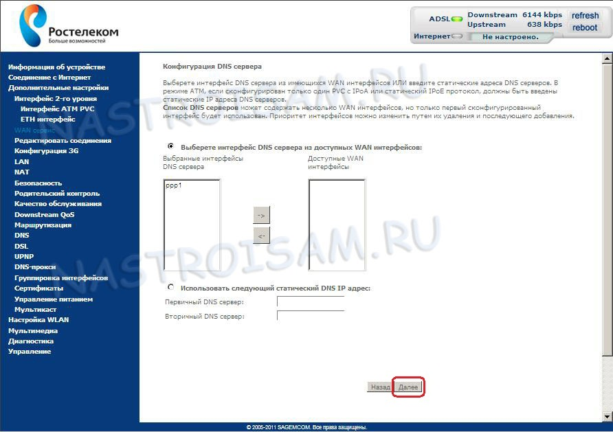 настройка sagemcom 2804 v7 для fttb