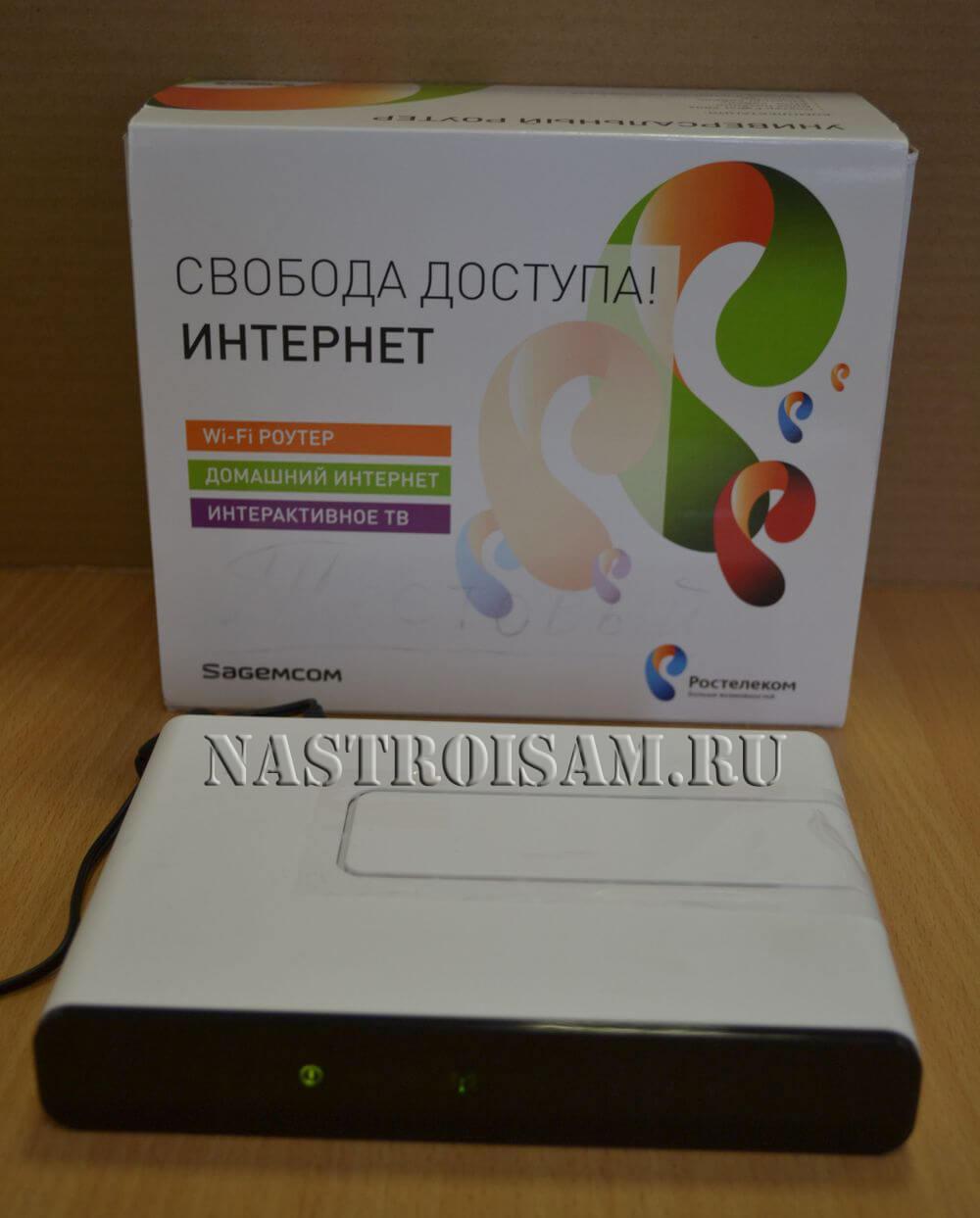 маршрутизатор ростелеком sagemcom fast 2804 v7