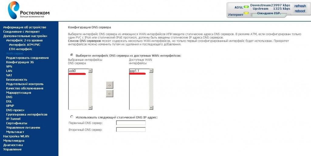 sagemcom-isp-004