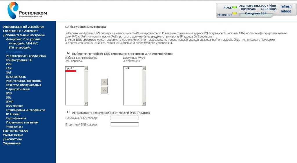 sagemcom-isp-005