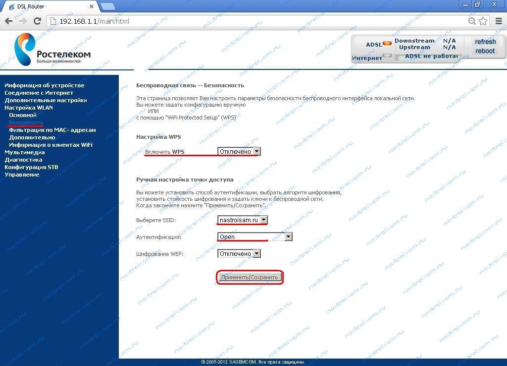 sagemcom_2804_iptv_wifi-002