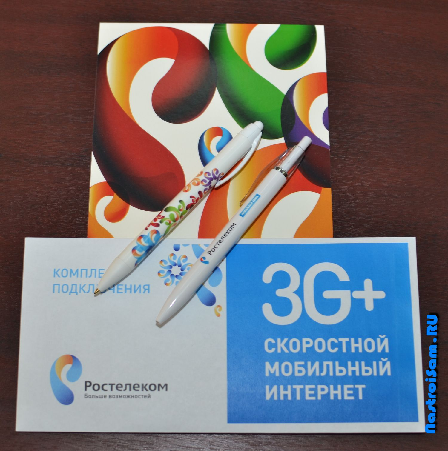 saratov_nss-3g_present-000