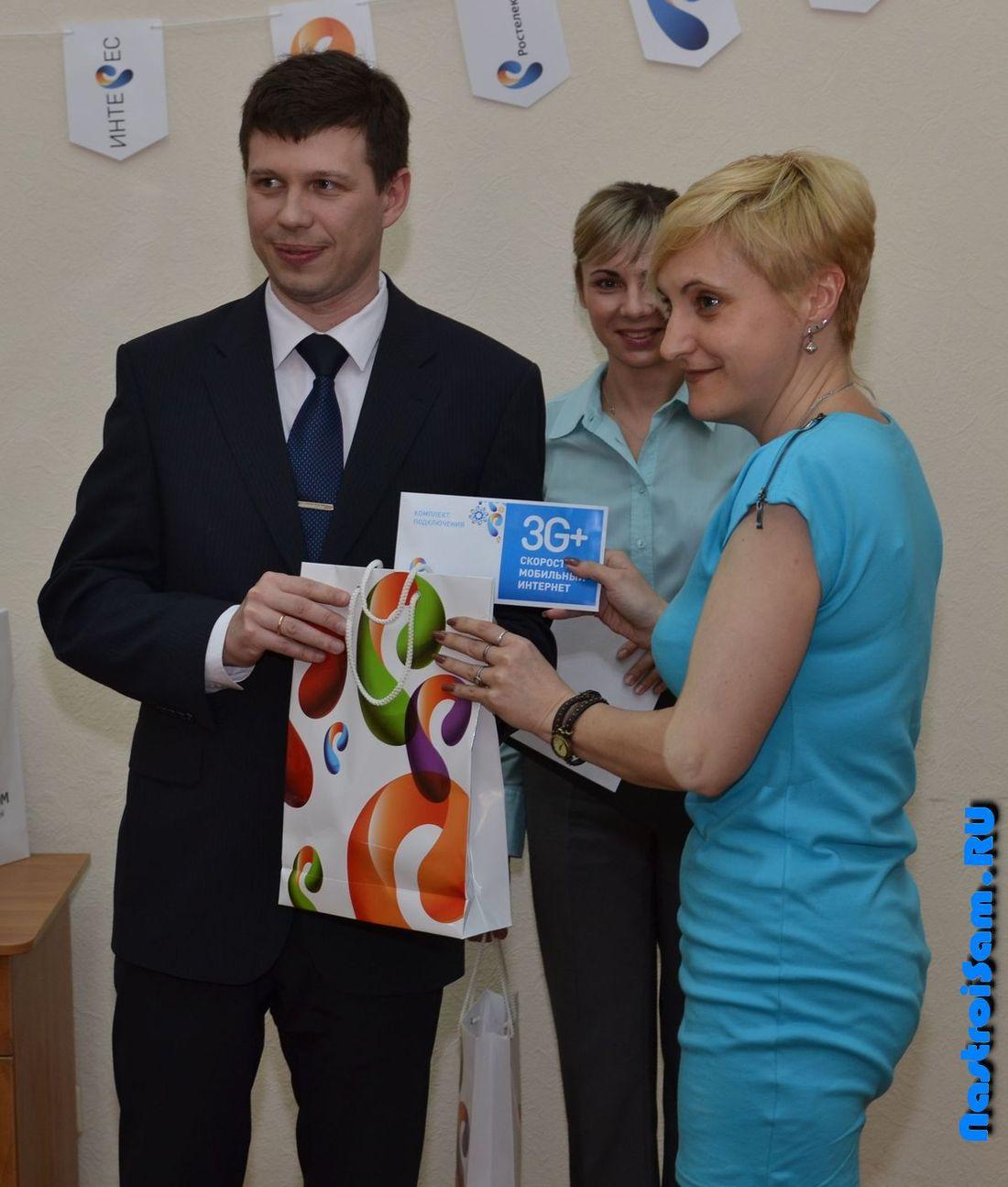 saratov_nss-3g_present-006