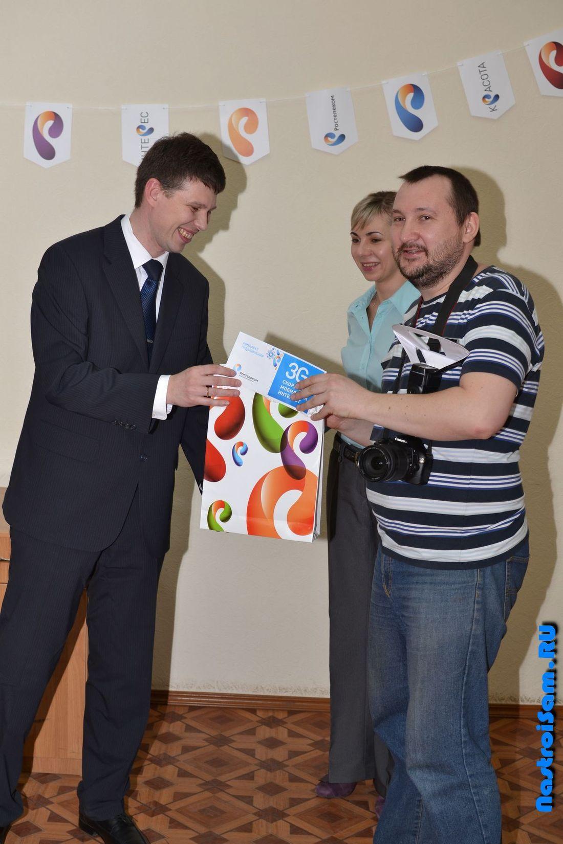 saratov_nss-3g_present-007